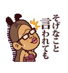 米子弁ピピピ3(個別スタンプ:20)