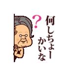米子弁ピピピ3(個別スタンプ:21)