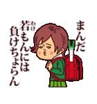 米子弁ピピピ3(個別スタンプ:23)