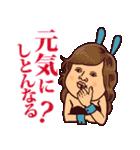 米子弁ピピピ3(個別スタンプ:24)