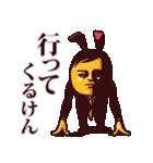 米子弁ピピピ3(個別スタンプ:25)