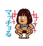 米子弁ピピピ3(個別スタンプ:27)