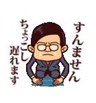 米子弁ピピピ3(個別スタンプ:28)