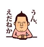 米子弁ピピピ3(個別スタンプ:30)