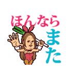 米子弁ピピピ3(個別スタンプ:31)
