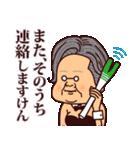 米子弁ピピピ3(個別スタンプ:32)
