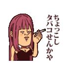 米子弁ピピピ3(個別スタンプ:33)
