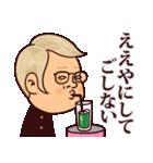 米子弁ピピピ3(個別スタンプ:34)