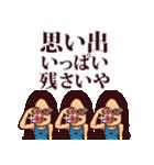 米子弁ピピピ3(個別スタンプ:35)
