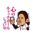米子弁ピピピ3(個別スタンプ:36)
