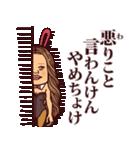 米子弁ピピピ3(個別スタンプ:37)
