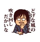 米子弁ピピピ3(個別スタンプ:38)