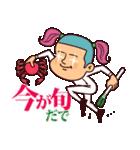 米子弁ピピピ3(個別スタンプ:39)