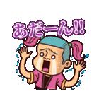 米子弁ピピピ3(個別スタンプ:40)