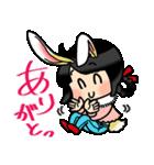 (妻)主婦に便利☆黒髪女子第3弾(個別スタンプ:01)