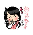 (妻)主婦に便利☆黒髪女子第3弾(個別スタンプ:02)