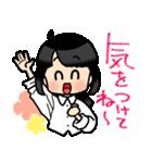 (妻)主婦に便利☆黒髪女子第3弾(個別スタンプ:05)