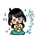 (妻)主婦に便利☆黒髪女子第3弾(個別スタンプ:06)