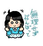(妻)主婦に便利☆黒髪女子第3弾(個別スタンプ:07)