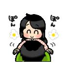 (妻)主婦に便利☆黒髪女子第3弾(個別スタンプ:09)