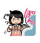 (妻)主婦に便利☆黒髪女子第3弾(個別スタンプ:10)