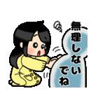 (妻)主婦に便利☆黒髪女子第3弾(個別スタンプ:11)