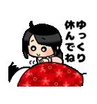 (妻)主婦に便利☆黒髪女子第3弾(個別スタンプ:12)