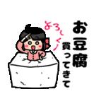 (妻)主婦に便利☆黒髪女子第3弾(個別スタンプ:13)