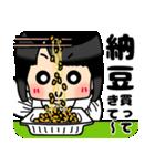 (妻)主婦に便利☆黒髪女子第3弾(個別スタンプ:14)
