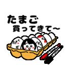 (妻)主婦に便利☆黒髪女子第3弾(個別スタンプ:15)