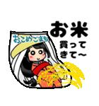 (妻)主婦に便利☆黒髪女子第3弾(個別スタンプ:16)