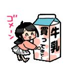 (妻)主婦に便利☆黒髪女子第3弾(個別スタンプ:17)