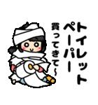(妻)主婦に便利☆黒髪女子第3弾(個別スタンプ:18)