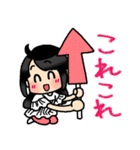 (妻)主婦に便利☆黒髪女子第3弾(個別スタンプ:19)