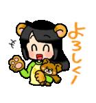 (妻)主婦に便利☆黒髪女子第3弾(個別スタンプ:20)