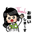 (妻)主婦に便利☆黒髪女子第3弾(個別スタンプ:21)
