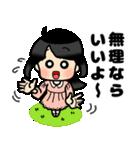(妻)主婦に便利☆黒髪女子第3弾(個別スタンプ:22)