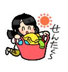 (妻)主婦に便利☆黒髪女子第3弾(個別スタンプ:23)