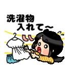 (妻)主婦に便利☆黒髪女子第3弾(個別スタンプ:24)