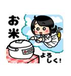 (妻)主婦に便利☆黒髪女子第3弾(個別スタンプ:25)