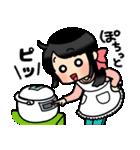 (妻)主婦に便利☆黒髪女子第3弾(個別スタンプ:26)