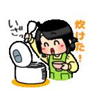 (妻)主婦に便利☆黒髪女子第3弾(個別スタンプ:27)