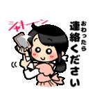 (妻)主婦に便利☆黒髪女子第3弾(個別スタンプ:29)