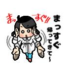 (妻)主婦に便利☆黒髪女子第3弾(個別スタンプ:30)