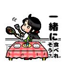 (妻)主婦に便利☆黒髪女子第3弾(個別スタンプ:31)
