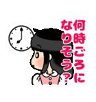 (妻)主婦に便利☆黒髪女子第3弾(個別スタンプ:32)