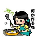 (妻)主婦に便利☆黒髪女子第3弾(個別スタンプ:33)