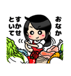 (妻)主婦に便利☆黒髪女子第3弾(個別スタンプ:34)