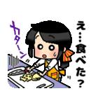 (妻)主婦に便利☆黒髪女子第3弾(個別スタンプ:35)