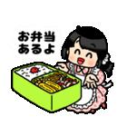 (妻)主婦に便利☆黒髪女子第3弾(個別スタンプ:37)